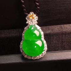 精品绿葫芦,裸石17.5-12.5-4.2mm,整体27.