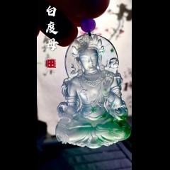 【白度母】,玉雕大师加龙作品,尺寸63.8