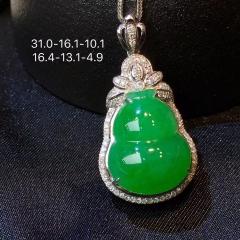 满绿葫芦吊坠,尺寸:31.0-16.1-10.1mm,裸石