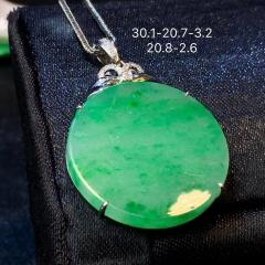 飘绿圆牌吊坠,尺寸:30.1-20.7-3.2mm,裸石: